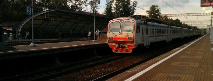 Платформа Маленковская is one of Tempat yang Disukai Марина.