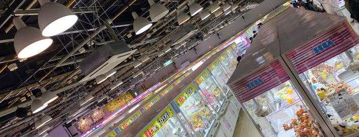 エブリデイとってき屋 東京本店 is one of Japan Point of interest.