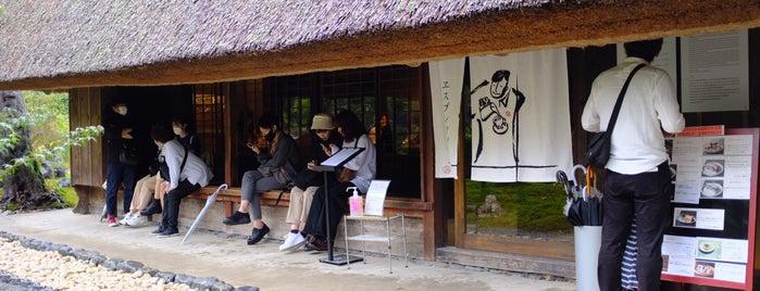 パンとエスプレッソと嵐山庭園 is one of Kyoto.