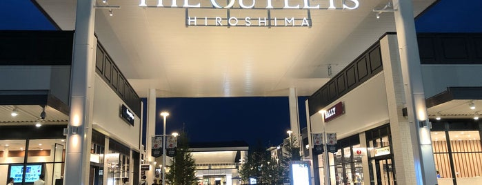 THE OUTLETS HIROSHIMA is one of ショッピングモール.