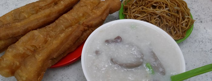 冠華粥品 is one of Favorite Local Eats.