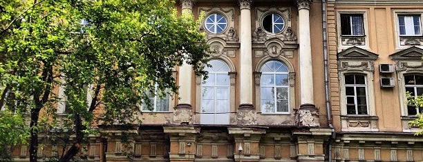 Herzen State Pedagogical University is one of Lieux qui ont plu à Stanislav.