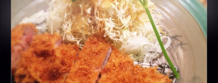 Katsukura is one of KIX.