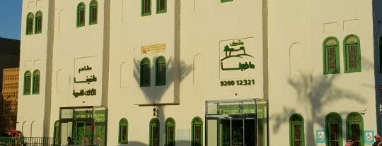 Madhina is one of Riyadh Traditional Resaurants.