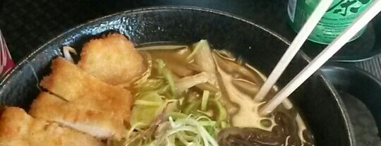 Samouraï Ramen is one of Eat & Drink.