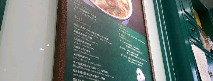 Mak's Noodle is one of Orte, die Kevin gefallen.