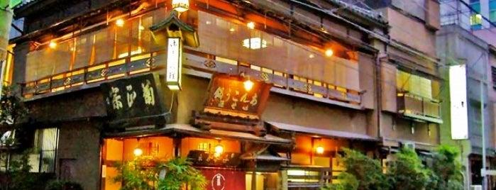 いせ源 is one of Tokyo Casual Dining.