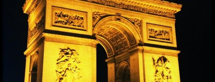 Триумфальная арка is one of 🌠.