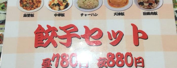 福龍亭 is one of Shoheiさんのお気に入りスポット.