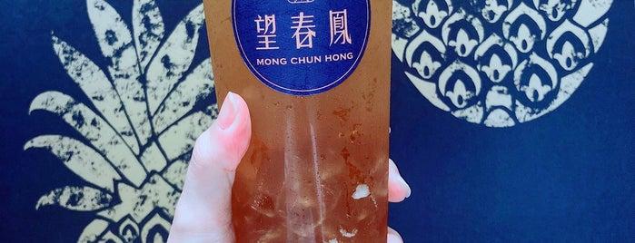 望春鳳 is one of Taipei - to try.