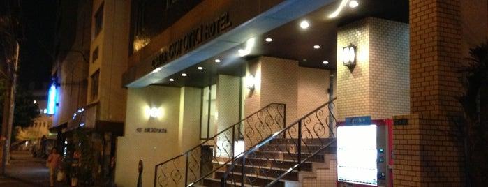 大阪コロナホテル is one of Locais curtidos por Hitoshi.