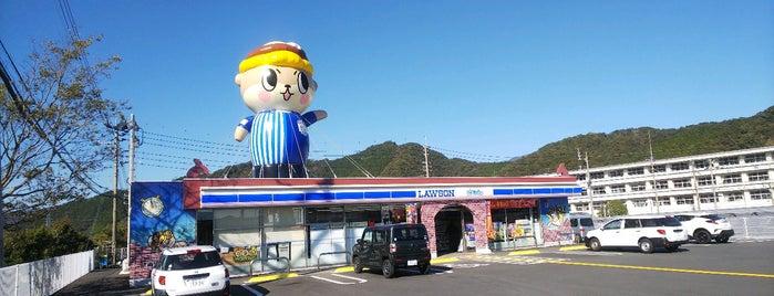 Lawson is one of Lugares favoritos de ヤン.