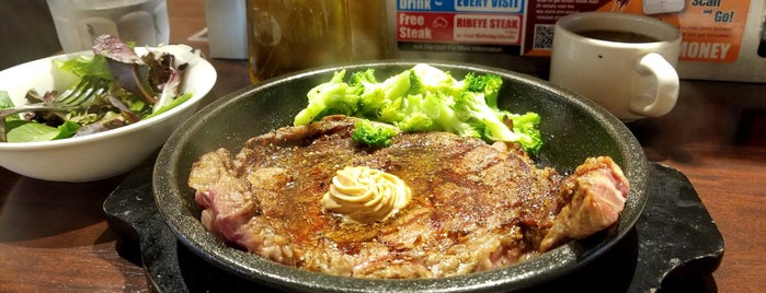 Ikinari Steak is one of To-Do: NYC.