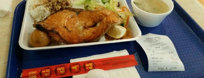 Xiao Yuan Huang (Taiwan Market Foods) is one of Big Belf's Big List of Queens Eats.