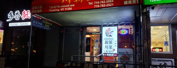 Szechuan House is one of Queens and the Bronx.