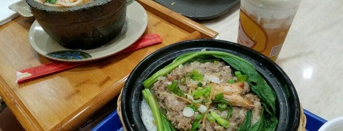 161 煲仔饭 Ding Ding Hot Pot Rice is one of Flushing Food.
