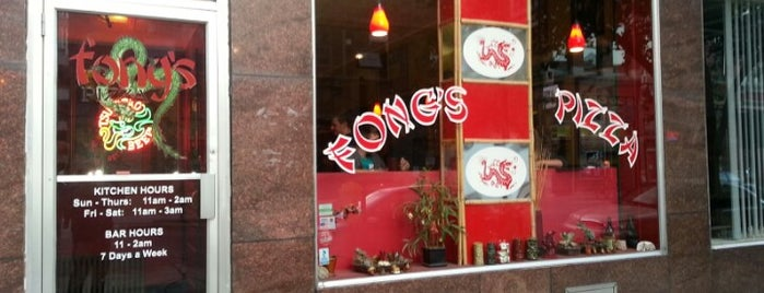 Fong's Pizza is one of USA Iowa.