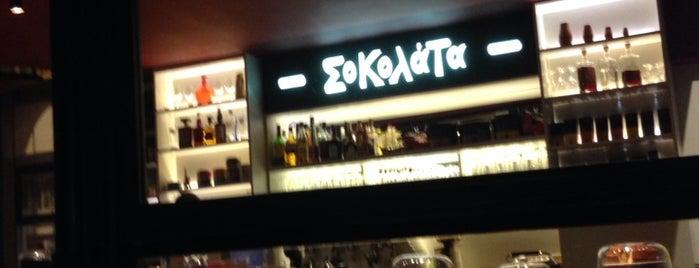 SOKOLATA is one of Athens Best: Bars.