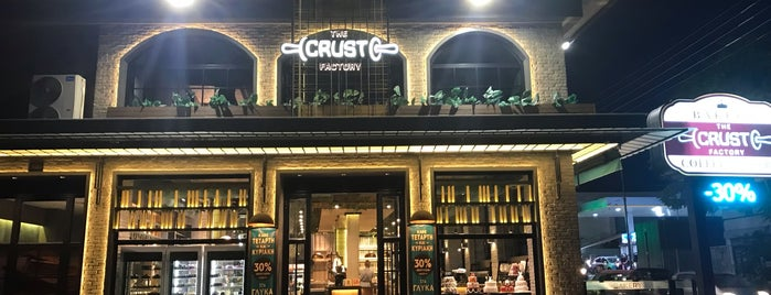 The Crust Factory is one of Lieux qui ont plu à Vangelis.