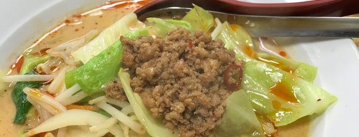 仙花 is one of Lieux sauvegardés par Hide.