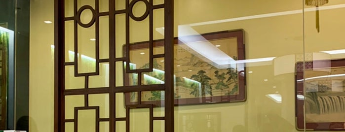 Luk Yuen is one of Shank : понравившиеся места.