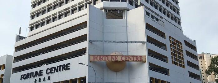 Fortune Centre is one of Singapore.