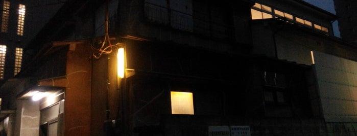 大盛湯 is one of 民宿はわわ、柊亭周辺銭湯.