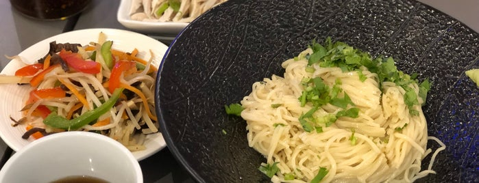 Niuda Hand-Pulled Noodles is one of Lugares favoritos de mahsa.
