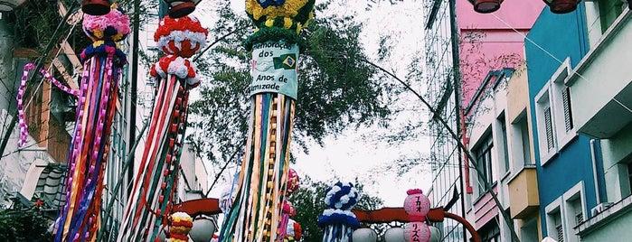 35º Tanabata Matsuri - Festival das Estrelas is one of Tempat yang Disukai Oswaldo.