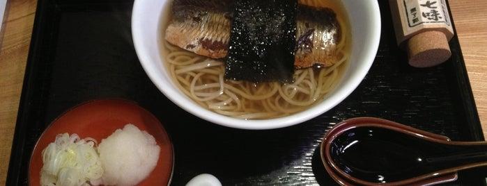 Naniwa Okina is one of Japón.