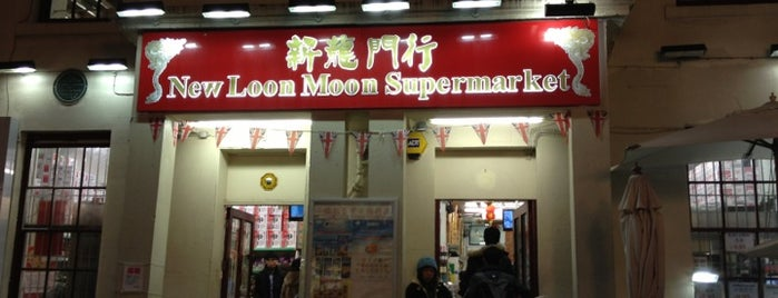 New Loon Moon Supermarket | 新龍門行 is one of Locais curtidos por Winnie.