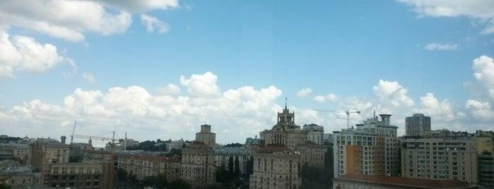 Терракота / Terracotta is one of Kiev TOP Places.