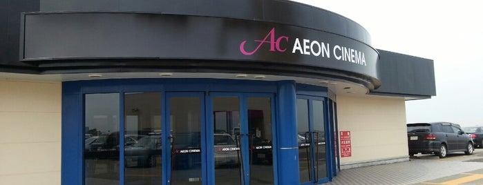 AEON Cinema is one of Posti che sono piaciuti a 重田.
