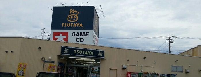 TSUTAYA 厚別西4条店 is one of Lieux qui ont plu à 重田.