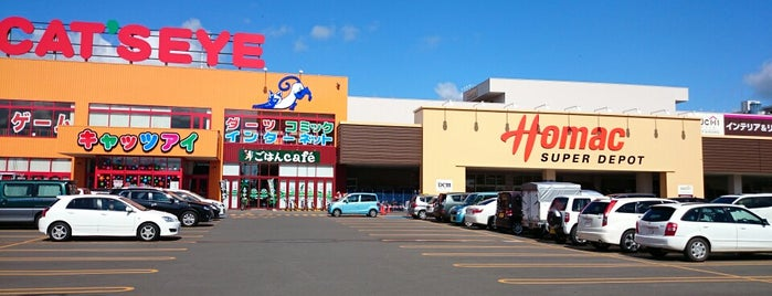 DCMホーマック/おうちスタイル 厚別東店 is one of 重田 님이 좋아한 장소.