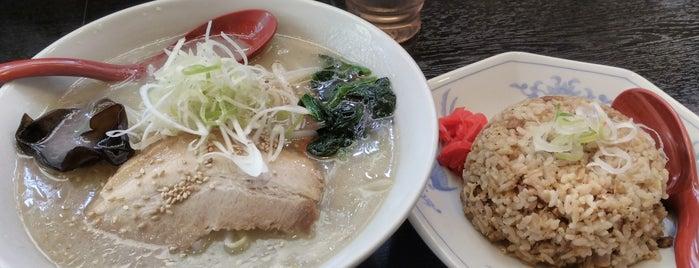 らー麺家康 北郷店 is one of のぞさんのお気に入りスポット.