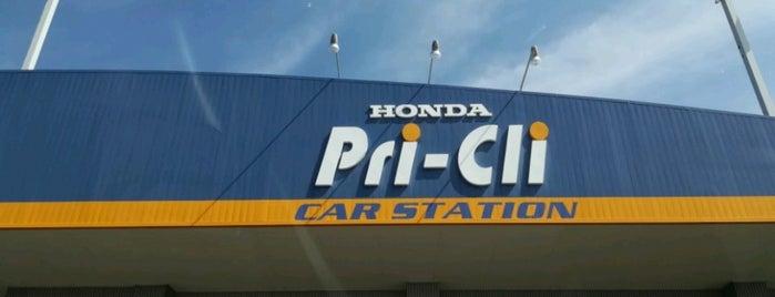 カーステーション プリクリ Honda Cars(ホンダカーズ) 南札幌 is one of Lieux qui ont plu à 重田.