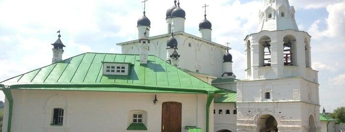 Анастасов монастырь is one of Russia10.