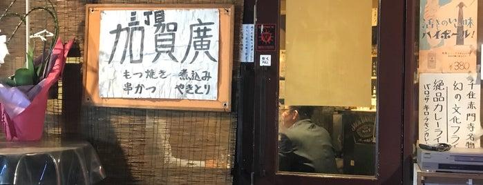 加賀廣 is one of Lugares favoritos de Matsunosuke.