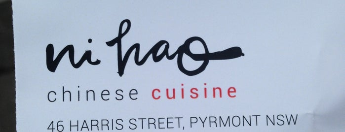 Ni Hao Chinese Cuisine (你好中国菜) is one of Lugares favoritos de Marcus.
