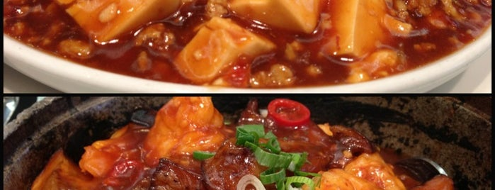 House of Gourmet 滿庭芳 is one of Chinese Food.