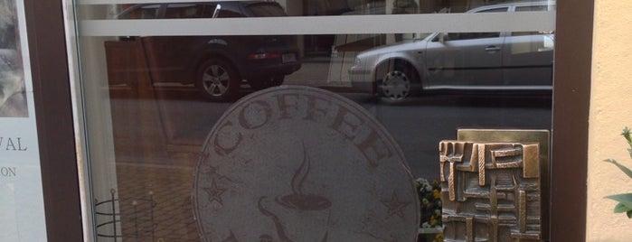 Cafe fresco is one of Tempat yang Disimpan N.