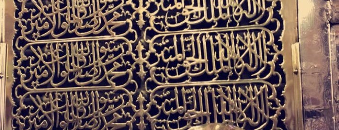 Ravza-i Mutahhara is one of Holy Places & Sites of Region Hejaz.