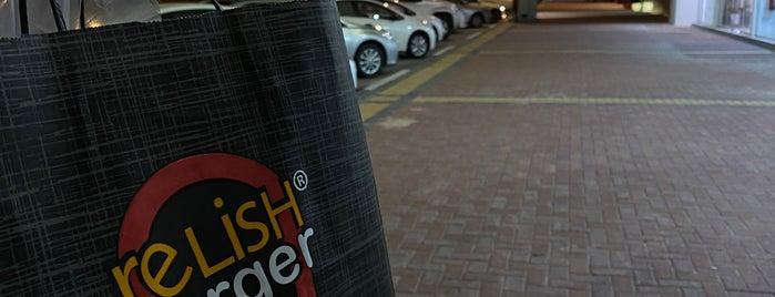 Relish Burger is one of Locais curtidos por Abdullah.
