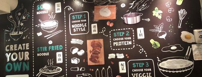 Magic Noodle 大槐树 is one of Posti che sono piaciuti a Armando.
