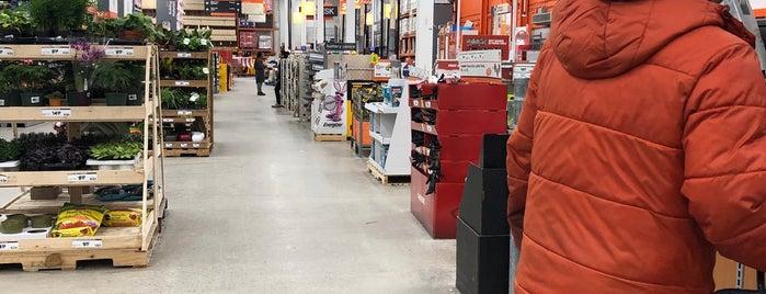 The Home Depot is one of Amaya'nın Beğendiği Mekanlar.