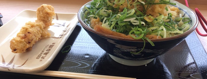 Marugame Seimen is one of Test.