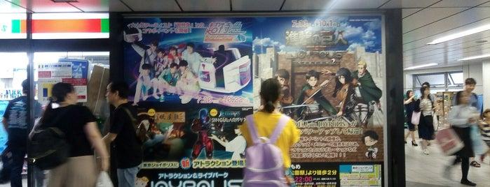 サンクス 新橋ゆりかもめ店 is one of closed.