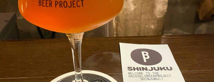 Brussels Beer Project is one of Timeout Tokyo's Best Bars.