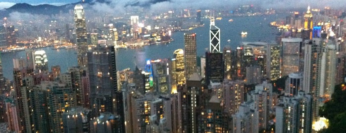 Victoria Peak is one of Hong Kong - Want to go.